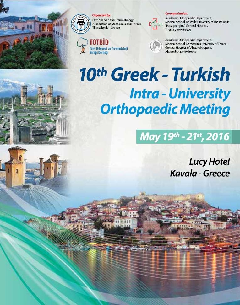 10o ΕλληνοΤουρκικο Ορθοπαδικο Συνεδριο
